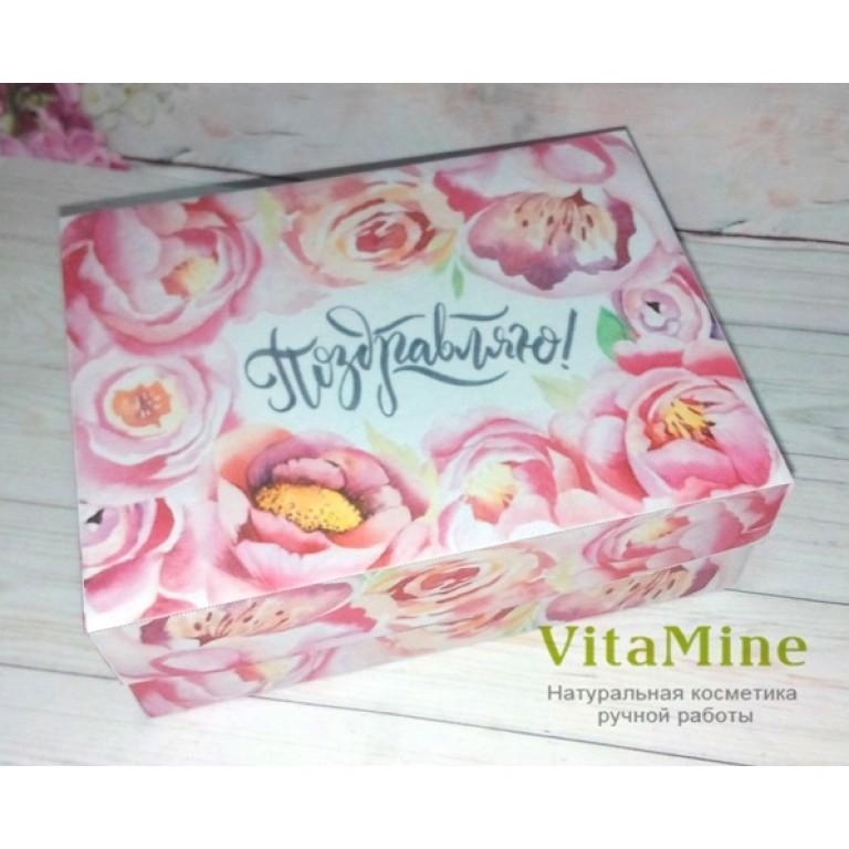 Коробочка для упаковки подарков
