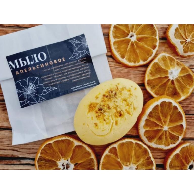 Мыло Апельсиновое (под заказ)
