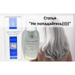 Антисильверин средство для восстановления натурального цвета волос - НЕ ПОПАДИТЕСЬ!!!)))