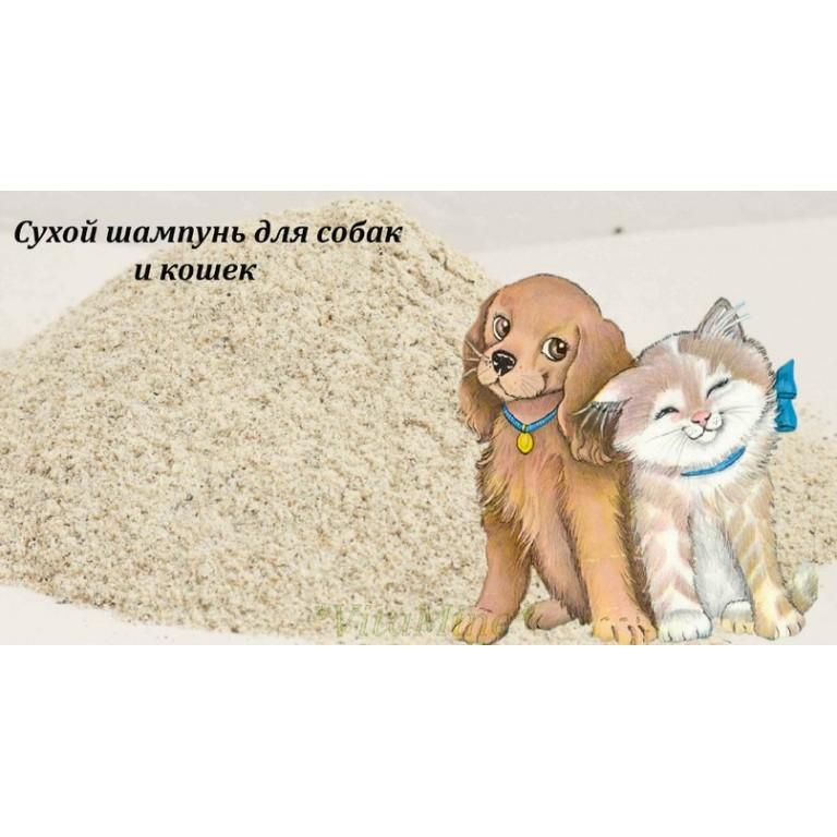 Сухой шампунь для собак и кошек