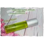 Гидрофильное масло для умывания Лавровое с хлорофиллиптом