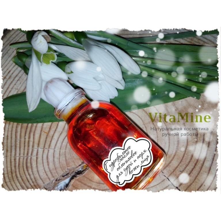 Гидрофильное масло для умывания для сухой и нормальной кожи лица Облепиховое