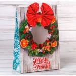 Коробка подарочная «С Новым годом!»